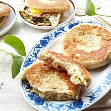 芝麻椒盐烧饼#樱花味道#