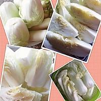 韩国泡菜+白萝卜(正宗版)的做法图解1