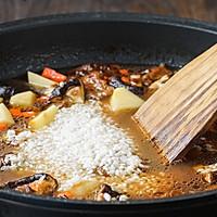 日食记丨香菇鸡肉焖饭的做法图解4