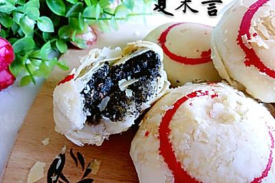 苏氏黑芝麻花生月饼