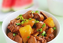 土豆焖鸭  的做法