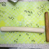适合宝宝吃的香甜松软面点--牛奶刀切馒头的做法图解12