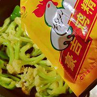 #豪吉川香美味#酸辣花椰菜的做法图解10