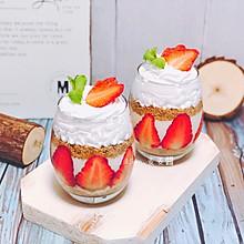 草莓酸奶木糠杯