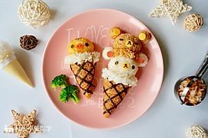 """轻松熊""""冰淇淋""""便当#厨此之外,锦享美味#【图片】"""