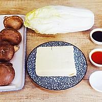迷迭香:白菜豆腐卷的做法图解1