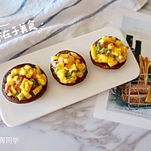 芝士焗鹌鹑蛋香菇