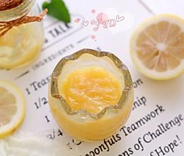 低脂无油-清爽柠檬酱的做法