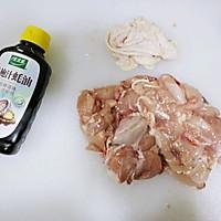 奥尔良鸡肉包子❤️小朋友的最爱的做法图解1