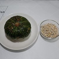 南瓜薏米羹#雀巢营养早餐#的做法图解1