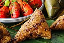 小龙虾粽子│解锁龙虾新吃法的做法