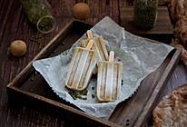 绿豆冰棍的做法