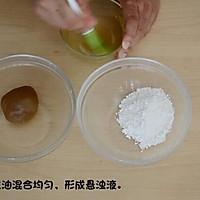 网红月饼——通透奶黄流心月饼原创配方公开的做法图解13