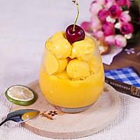 芒果奶昔的做法图解9