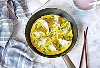 抱蛋煎饺的做法
