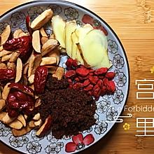 黑糖红枣姜茶