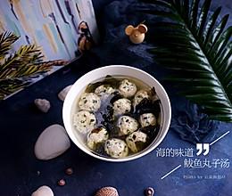 海带苗鲅鱼丸子汤——海的味道的做法