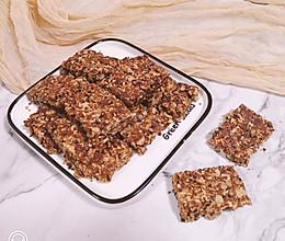 代餐-咖啡燕麦饼干的做法