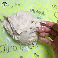 适合宝宝吃的香甜松软面点--牛奶刀切馒头的做法图解7