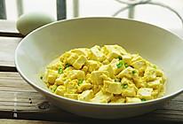咸蛋蒸豆腐#寻找最聪明的蒸菜达人#的做法