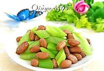 凉拌芹菜花生米的做法