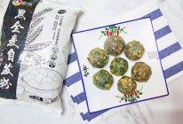 #健康低脂,选新良全麦自发粉#杂粮菜团子的做法