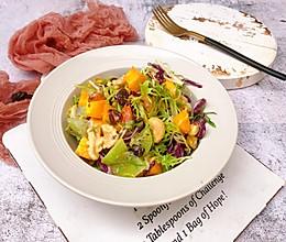 减肥减脂食谱~每日坚果蔬果沙拉的做法