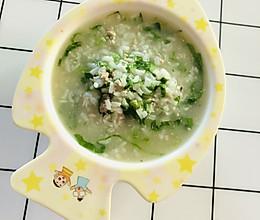 春菜肉沫粥的做法