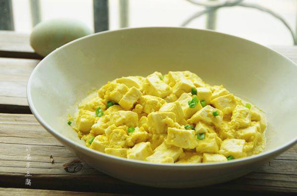 咸蛋蒸豆腐的做法