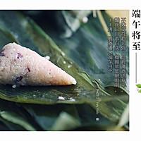 红豆花生粽的做法图解14