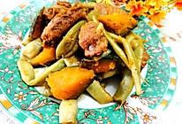 #合理膳食 营养健康进家庭#排骨炖豆角南瓜的做法