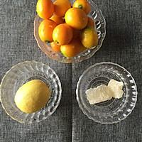 金桔柠檬茶的做法图解1