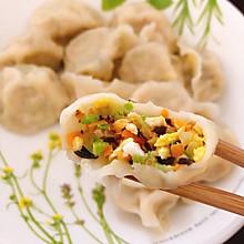 西葫芦饺子馅