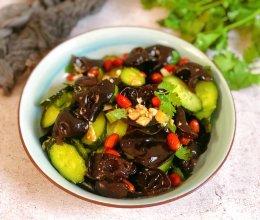 #爽口凉菜,开胃一夏!#凉拌黄瓜木耳的做法
