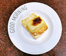 #全电厨王料理挑战赛热力开战!#网红芝士烤牛奶的做法
