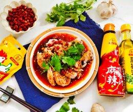 #豪吉川香美味#川香麻辣口水鸡的做法