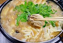 广岛味噌牡蛎锅的做法