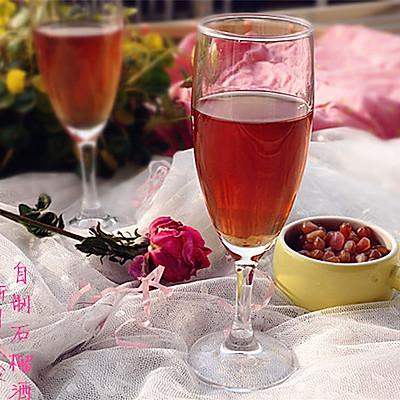 自制石榴酒