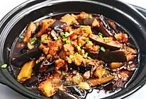 超下饭的鱼香茄子煲的做法