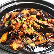 超下饭的鱼香茄子煲