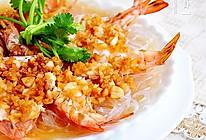 蒜蓉粉丝蒸虾#寻找最聪明的蒸菜达人#的做法