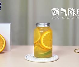 #我们约饭吧# 带上一杯霸气陈皮橙的做法