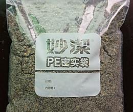 芝麻核桃粉的做法