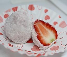 草莓大福(求肥法)的做法