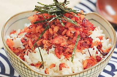 海苔鱼松饭