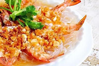 蒜蓉粉丝蒸虾#寻找最聪明的蒸菜达人#