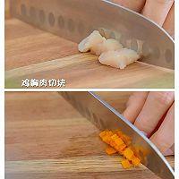 黄瓜鸡肉丸子汤 宝宝辅食食谱的做法图解4