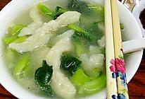 青菜面疙瘩汤的做法