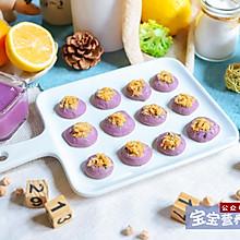 紫甘蓝肉松饼