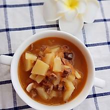 西红柿土豆牛肉汤